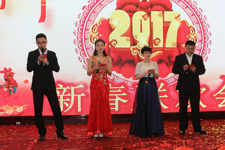Yuen technology at yuen long Spring Festival get-together of science and technology in 2017, and 2016 advanced workers