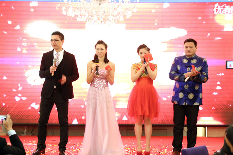Yuen technology at yuen long science and technology in 2016 Spring Festival party